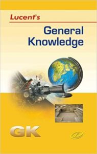 lucent gk general knowledge book for competition